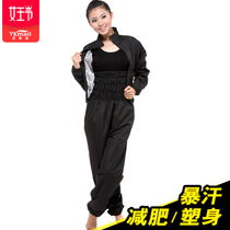 In accordance with the more beautiful sweat weight loss clothes fitness jump costume set female sauna Sweaty dance bodybuilding sportswear running