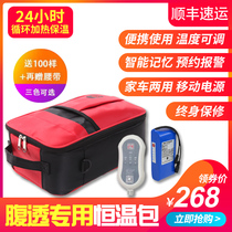 Abdominal fluid heating tank household plug-in electric heating liquid bag peritoneic supplies perrital dialysis car insulation box