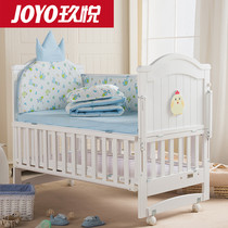 Baby bed baby bb bed cradle bed multi-functional children newborn stitching bed solid wood without paint bed