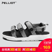 Bercy and outdoor Sandals men and women sports summer seaside slippers couple comfortable wear-resistant anti-skid beach shoes