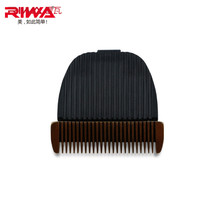 Riwa Barber X9 Original Titanium Ceramic Knife head