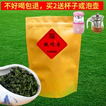 Buy 2 send cups) new tea Tieguanyin tea strong fragrance orchid-scented mountain Iron Guanyin loose tea is the taste of oolong tea