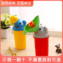 Childrens portable car urinal urinal leak-proof male and female babies go out to urinal night pot.