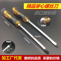 German quality can be struck strong magnetic heart screwdriver Phillips screwdriver screwdriver home maintenance