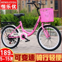 Children children bicycle Boys Girls 7-15 years old children Primary School bicycle speed light bike