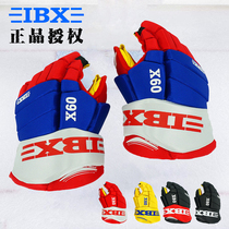 IBX new X60 adult youth childrens hockey gloves thickened wear-resistant roller ball hockey gear equipment