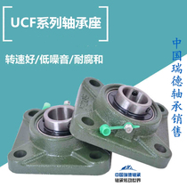 Square outer spherical bearing with seat UCF201 202 203 204 205 206 207 208 209 210