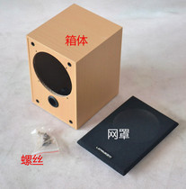 3-inch speaker empty box 3-inch speaker wooden box speaker box cover with bass guide hole wooden box send screws