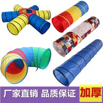 Childrens tent Sunshine Rainbow Tunnel time crawling barrel baby drilling hole sensory training equipment Babies toys