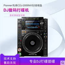 Pioneer Pioneer CDJ-2000NXS2 DJ player CD player USB storage