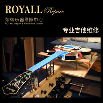 ROYALL guitar repair studio piano head break break repair bump repair guitar service repair