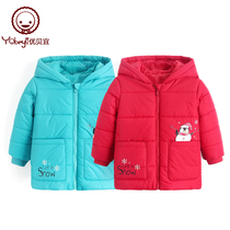 Youbeiyi children's cartoon hooded cotton clothes boys and girls casual warm jacket baby winter zipper shirt thick