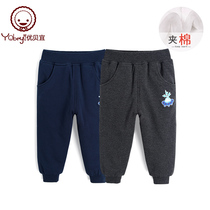 Youbeiyi boys winter cotton trousers children casual warm pants baby winter thick section cotton pants