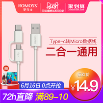 ROMOSS Roman Type C et Micro-USB two-in-one 2 1A data cable Android Device Universal