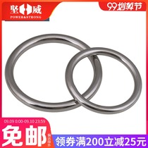 304 stainless steel seamless ring circle O-ring rings solid seamless steel ring hammock yoga connection ring steel ring