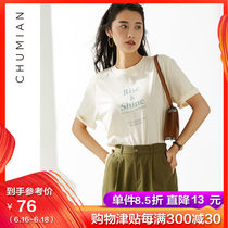 First cotton gentle cream yellow hit color letters printed short-sleeved T-shirt female 2019 summer New loose cotton short-sleeved