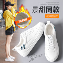 Small white shoes autumn female 2018 New wild Korean version plus velvet winter shoes net red ins shoes Hong Kong style super fire