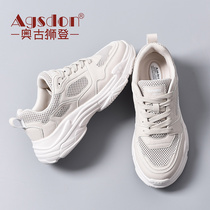 Sneakers female 2019 spring new sets of feet lazy wild ulzzang Harajuku running shoes white old shoes