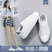 2019 summer new small white shoes female basic wild ins Hong Kong wind Super Fire summer net red students Sports white shoes