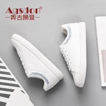 Ancient lion Gordon 2019 New basic white shoes female Korean version of the wild shoes shoes white summer net red shoes