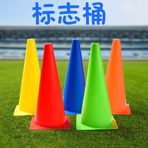 10 football logo barrel 18cm 23 32 38 45 cm road signs obstacle training equipment