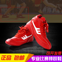 Catch chaussures Catch Fournitures compétition professionnelle Catch chaussures darts martiaux classique Red Wrestling chaussures