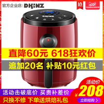 South Korea DKINZ air fryer multi-function oil-free electric fryer household fries Machine LCD SMART new special