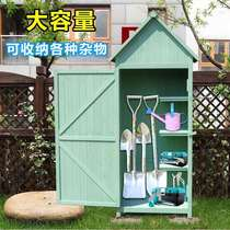 Garden tool room outdoor courtyard storage room bungalow locker removable mobile room storage open-air one piece