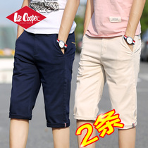 Lee Cooper cropped pants mens shorts five pants loose Korean tide slim summer casual pants summer