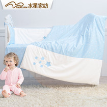 Mercury baby baby bedding four-piece cotton kindergarten baby child quilt Hope Star
