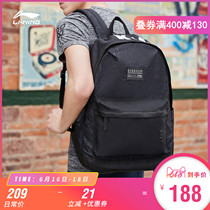 Li Ning shoulder bag men bag handbags 2019 new sports fashion series backpack student sports bag ABSP028