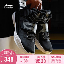Li Ning basketball shoes mens shoes Wade series blockade high shock absorption wear non-slip summer breathable sports shoes men