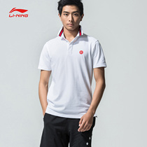 Li Ning short-sleeved polo shirt mens Wade series lapel knit short summer sportswear APLM121
