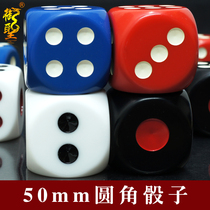 Royal dice 30mm50mm large number of dice bar KTV large sieve fun digital stopper large dice