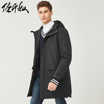 Giordano long section cotton men Winter new solid color casual men Hooded cotton jacket 90078650