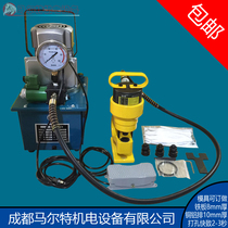 Marte fine hydraulic electric punching machine drilling machine drilling machine angle steel copper and aluminum row bus processing