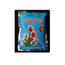 Fun plant gardening ferrous sulfate complex type regulating soil pH plant leaves change green iron fertilizer T122
