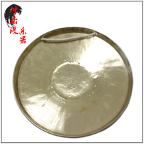 Dana musical instrument about 27CM small Su gong 27 cm small Su Gong Gong send hammer