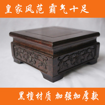 Heavy carved square black red sandalwood mahogany flower pot bottle Buddha Arhat crafts decoration solid wood base frame bracket