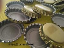 Beer bottle cap Iron Cover Gold Silver seal decoration design crown cover Kindergarten puzzle maker promotion