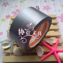 Qiaoli cloth tape 6 0cm * 15 yards silver tape fiber tape paper stickers office supplies