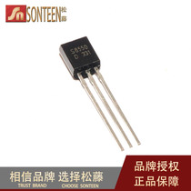 Pine rattan) large chip S8550 TO-92 0 5A 40V PNP small power transistor(100)