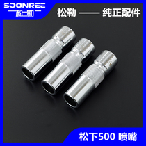 Sonle Carbon dioxide gas welding machine Panasonic 500 gas protection gun accessories straight mouth Copper nozzle protective nozzle cover