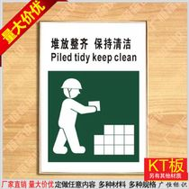 Stacked neatly kept clean in English safety production logo wall chart signage photo comic board