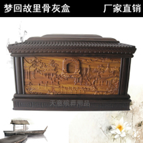 Dream home urn funeral supplies with buried goods sacrifice Memorial shroud wholesale