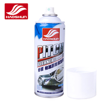 Asphalt asphalt cleaner) wheel car paint surface to remove insect stains gum cleaning) 450ML good CIS