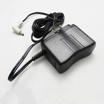 Applicable backgammon point reading machine charger T1 T2 T2000 T600 T500 T800 T900 T900E BOOK3 power adapter