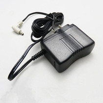 Suitable for step high reader Charger T1 T2 T2000 T600 T500 T800 T900 T900E BOOK3 power adapter Old point reading machine original 9V 3.5mm