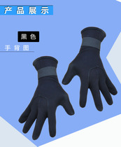 Diving snorkeling swimming gloves warm thickened non-slip point diving gloves adult winter outdoor equipment
