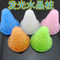 Full 10 Crystal pile flat flower pile luminous pile LED pile skating roller skate pile barricade★luminous pile